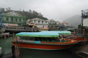 Anlegestelle auf Hong Kong Island
