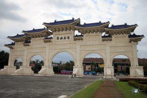 Tor zum Chiang Kai-Shek Memorial